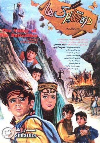 دانلود فیلم سینمایی دره شاپرک ها با لینک مستقیم