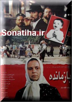 دانلود فیلم سینمایی بازمانده
