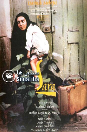 دانلود فیلم سینمایی سارا