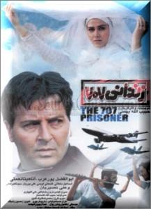 دانلود فیلم زندانی 707