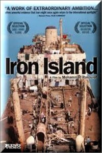 دانلود فیلم سینمایی جزیره آهنی