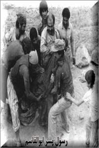 فیلم رسول پسر ابوالقاسم