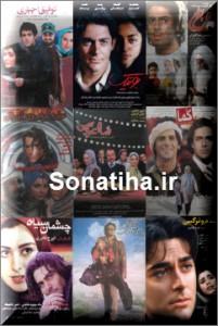 دانلود فیلم های محمدرضا گلزار