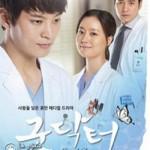 دانلود سریال کره ای آقای دکتر