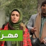 دانلود سریال مهرآباد