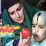دانلود فیلم سینمایی تنبل قهرمان