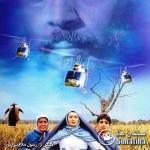 دانلود فیلم سینمایی مزرعه پدری