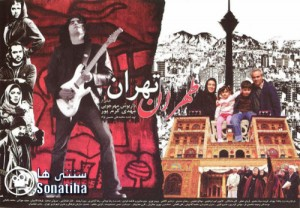 دانلود فیلم سینمایی طهران تهران