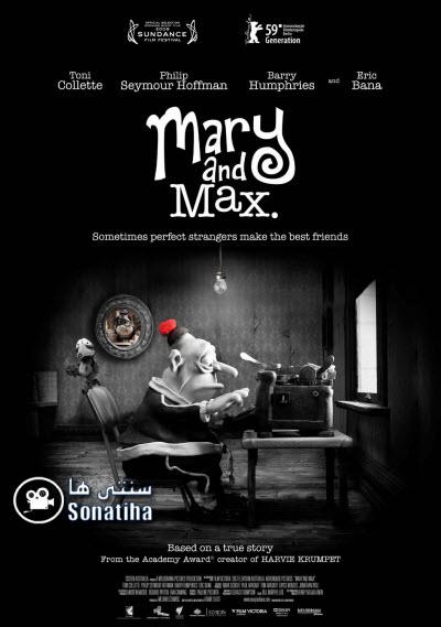 دانلود انیمیشن مری و مکس