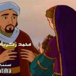 دانلود انیمیشن محمد زکریای رازی