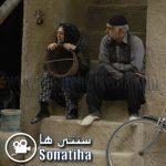 دانلود فیلم سینمایی هامون و دریا