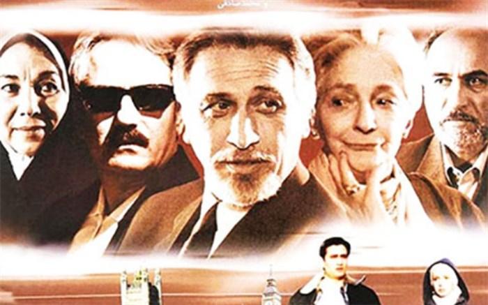 دانلود فیلم سینمایی وعده دیدار